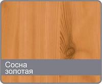 Сосна золотая. 153х2600мм - Коллекция Стандарт. Стеновые панели МДФ Омис