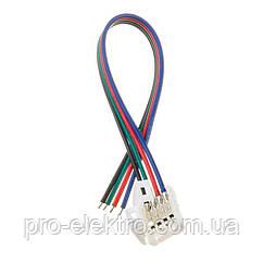 №8 Соединитель РГБ, 10 мм, провод+зажим 1012438