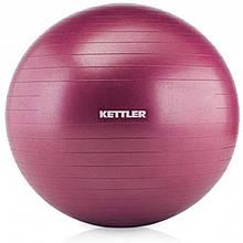 Мяч для фитнеса KETTLER BASIC 75см
