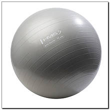 Мяч для фитнеса YB02 HMS 75см