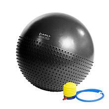 Мяч для фитнеса YB03 HMS 75см