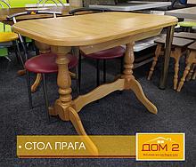 """Дерев'яний обідній стіл """"Прага"""" на двох ногах"""