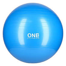 Мяч для фитнеса GB10 One Fitness 55см, синий