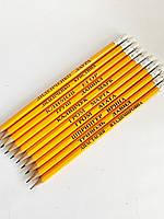 Карандаш простой с гравировкой имени, именные карандаши, канцтовары