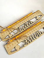 Карандаш простой с гравировкой имени + именная линейка, именные карандаши, канцтовары, набор первокласника