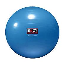 Body Sculpture мяч гимнастический ANTI-BURST BB 001 75см