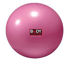 Body Sculpture мяч гимнастический ANTI-BURST BB 001 56см