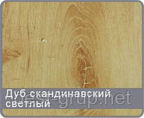 Дуб скандинаский светлый. 200х2600мм - Коллекция Премиум. Стеновые панели МДФ Омис