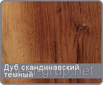 Дуб скандинаский темный. 200х2600мм - Коллекция Премиум. Стеновые панели МДФ Омис