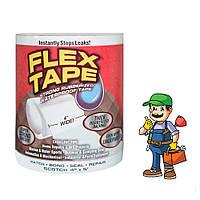Водонепроникна універсальна стрічка Flex Tape, супер-скотч флекс тейп | сверхсильная клейкая лента (NS)