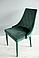 Стілець TRIX Velvet Signal Зелений, фото 5