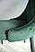 Стілець TRIX Velvet Signal Зелений, фото 8