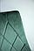 Стілець TRIX Velvet Signal Зелений, фото 9
