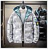 Мужская подростковая зимняя куртка, серебристая, размер 44-48