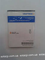 Аккумуляторная  батарея Craftmann к мобильному телефону Samsung GT - N7100 Galaxy Note II  (EB595675LU)