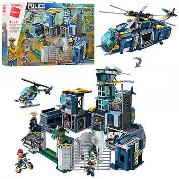Игровой конструктор для мальчика Qman Конструктор для мальчика здание полиции с фигурками людей и животных