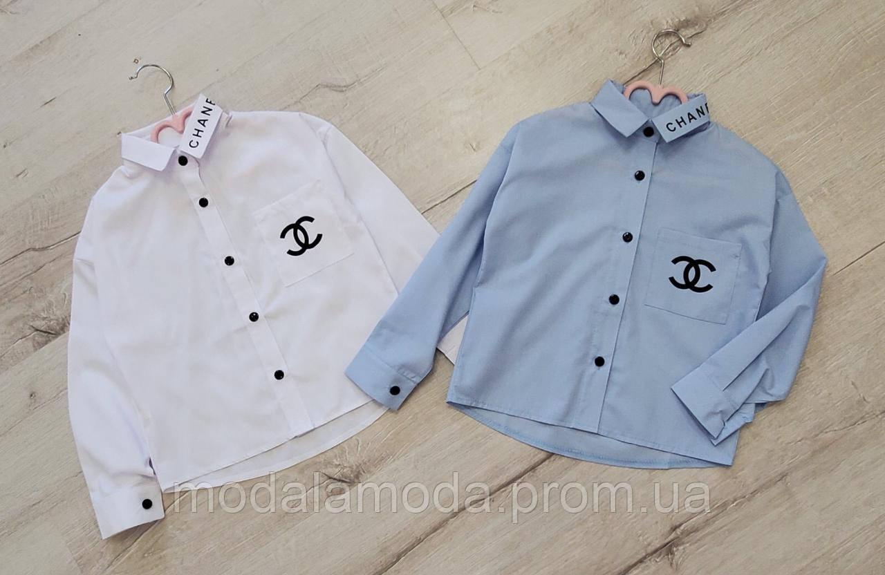Рубашка школьная для девочек