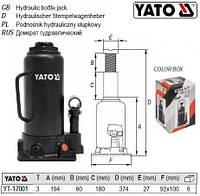 Домкрат гідравлічний YATO Польща стовбцевий 3т h=194-374 мм YT-17001