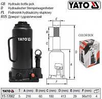 Домкрат гидравлический YATO Польша столбик 5т h=216-413 мм YT-17002