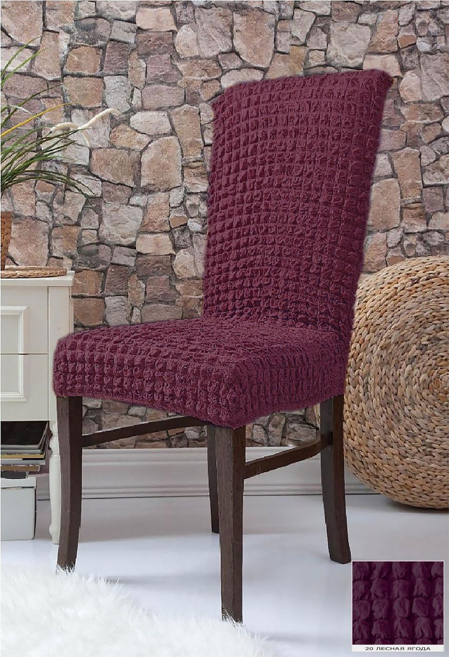 Комплект Чехлы на стулья универсальные натяжные  без юбки 6 штук Жатка Лесная ягода