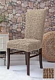 Комплект Чехлы на стулья универсальные натяжные  без юбки 6 штук Жатка Лесная ягода, фото 4