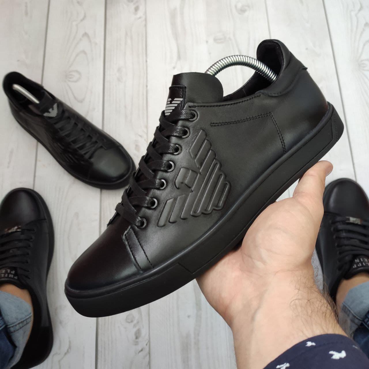 Кеды Armani черные кожаные Кроссовки Адмани из кожи