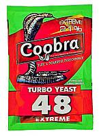 Турбо дрожжи Кобра Turbo Extreme 48