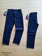 Шкільні брюки для хлопчика 6-9 років. Туреччина. Опт