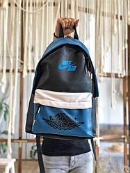 Городской рюкзак Nike air jordan (черно-синий) повседневный 115
