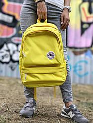 Cпортивный рюкзак Converse all star (желтый) качественный водонепроницаемый 122
