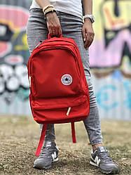 Cпортивный рюкзак Converse all star (красный) стильный водонепроницаемый 123