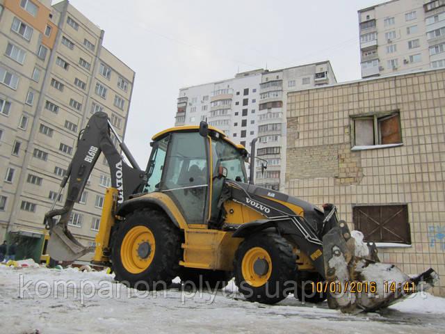 Экскаватор уборка снега Киев