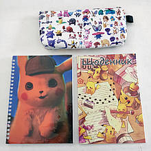 "Набір ""Pikachu"": щоденник, пенал, скетчбук"