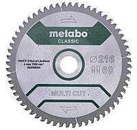 "Пильное полотно ""MULTI CUT - CLASSIC"", 216X30, Z60 FZ/TZ, 5°NEG. (628066000)"