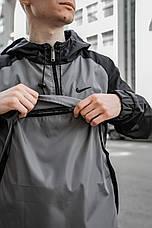 Розміри S-XL   Чоловіча куртка вітровка анорак Nike 'House' Grey Серий, фото 3