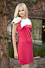 Молодежное платье трикотажное.