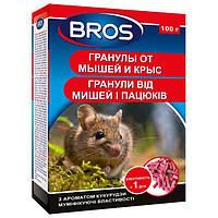 Гранули від щурів і мишей Bros 100г