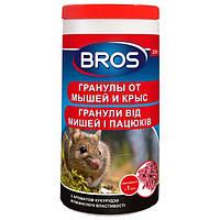 Гранули від щурів і мишей Bros 250г