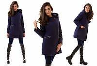 Пальто с капюшоном (зима) 4 цвета