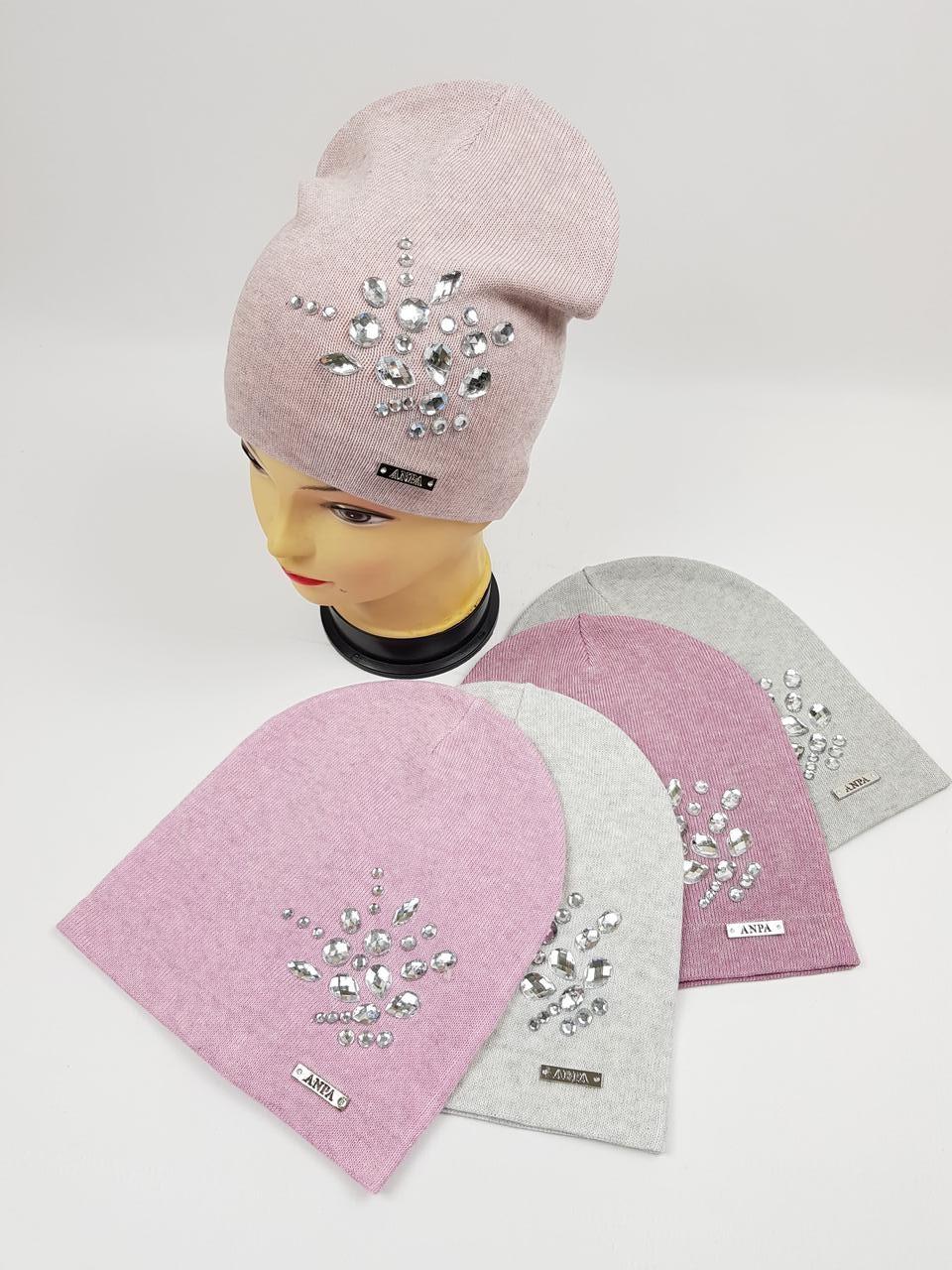 Дитячі польські демісезонні в'язані шапки оптом для дівчат р.52-54