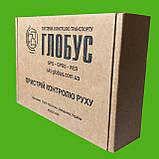Коробка тип КС (под заказ), фото 3