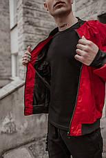 Розміри S-2XL | Чоловіча куртка бомбер Flash Red Червона, фото 2