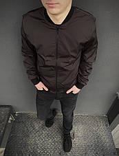 Размеры S-2XL | Мужская куртка бомбер Flash Brown Коричневий, фото 3