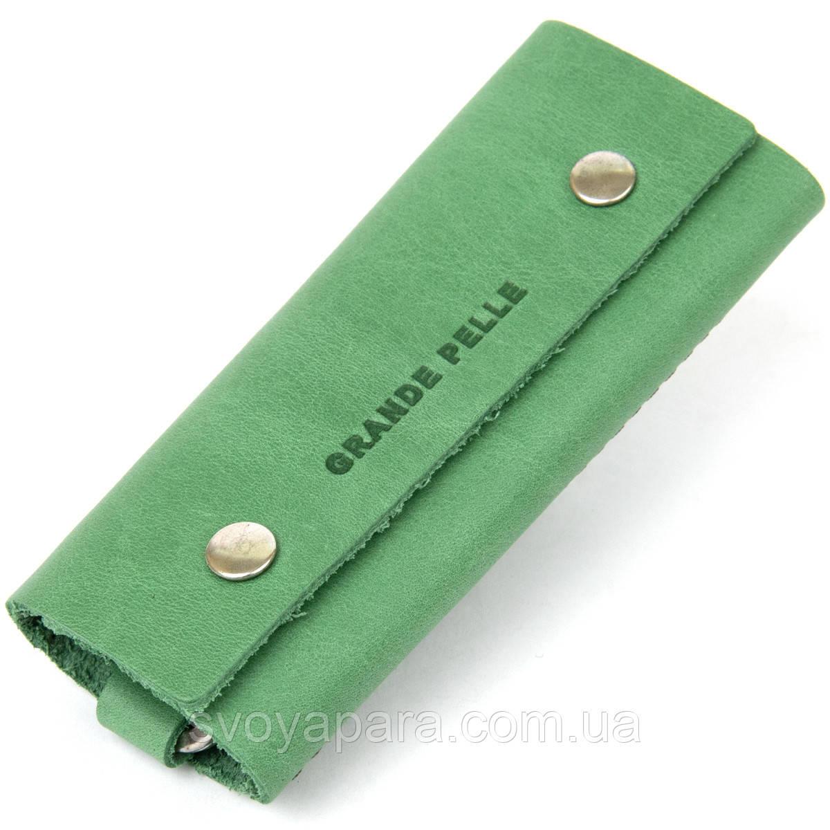 Кожаная яркая ключница GRANDE PELLE 11345 Зеленый
