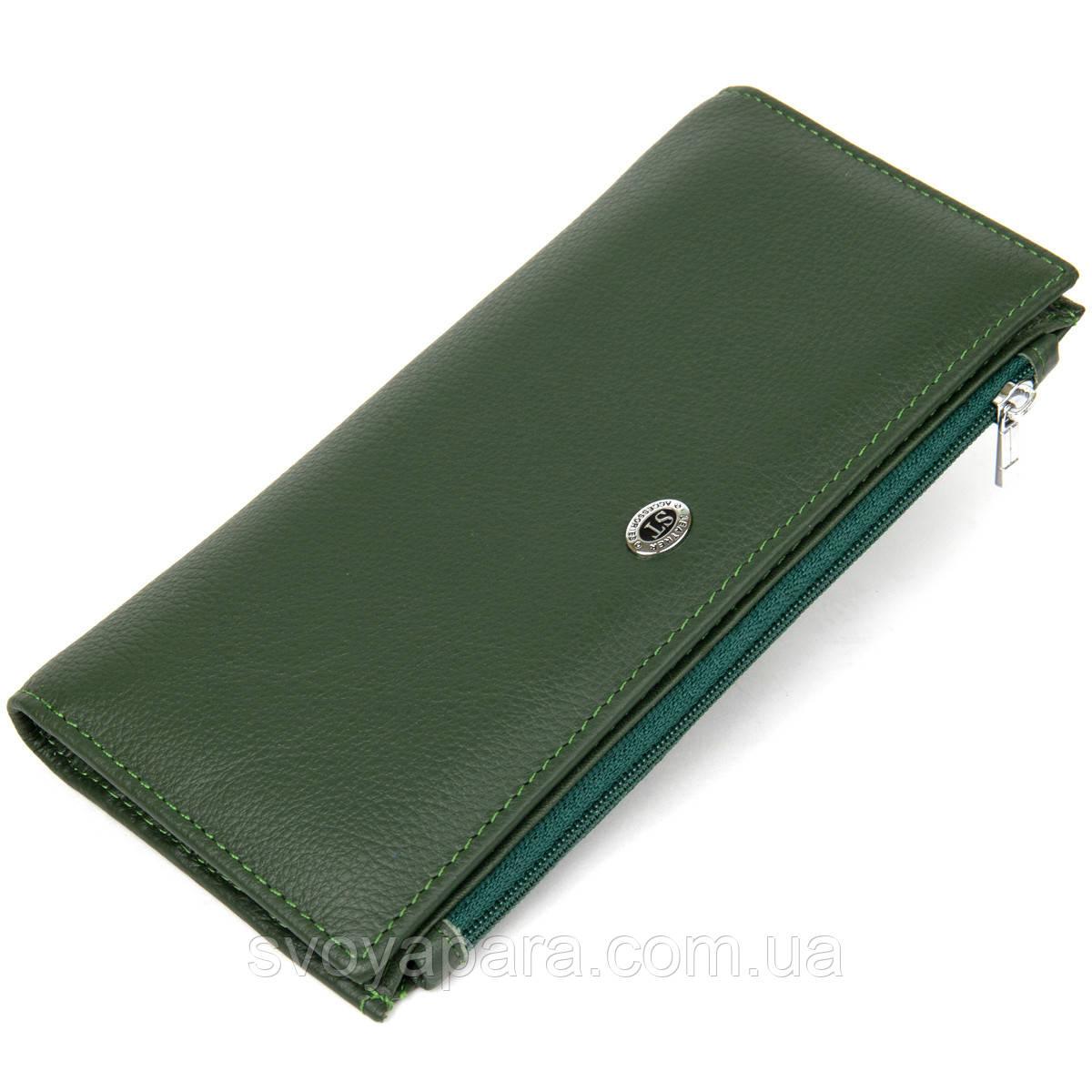 Красивий жіночий шкіряний гаманець ST Leather 19377 Зелений