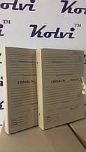 Папка для нотаріусів Висота корінця 40 мм