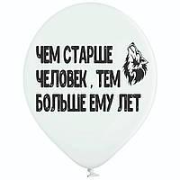 """Латексна кулька 12"""" біла з чорним малюнком """"АУФ""""(BelBal)"""