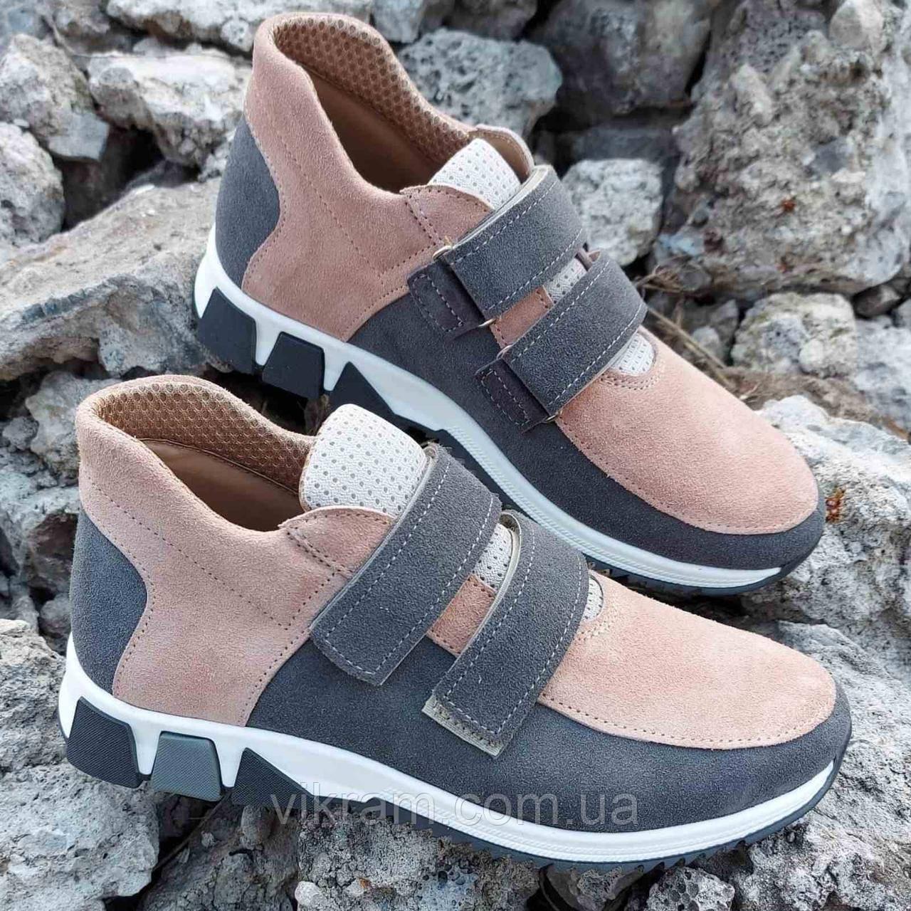 Ортопедичні кросівки для дівчаток МОДЕНА 898 бордові