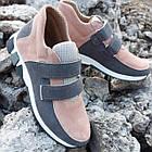 Ортопедические кроссовки для девочек МОДЕНА 898 серо-розовые, фото 2