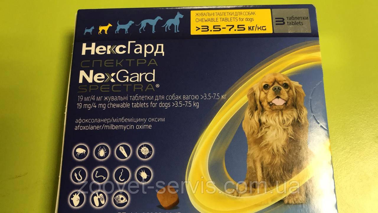 Жевательные таблетки от глистов, блох и клещей для собак Merial Нексгард Спектра S (3.5-7.5кг) 1 шт